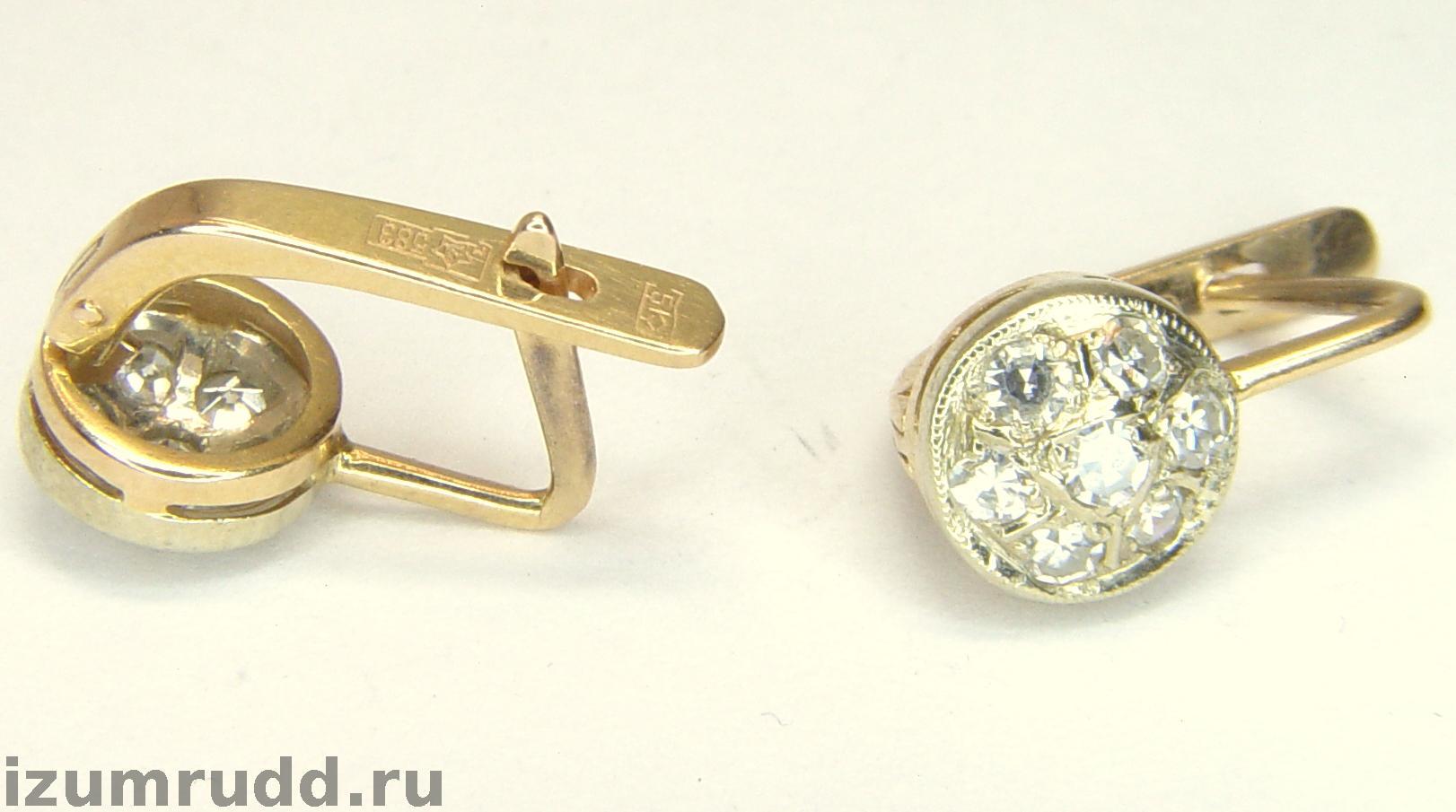 Золотые украшения советского времени фото